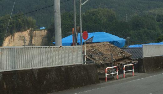 【続報】熊本地震4ヶ月が過ぎましたので、現状確認してきました。