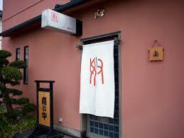 日本3大鮨の一つが熊本県天草にあった!