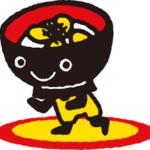 岩手国体バレーボール 成年男子/女子 2日目試合結果(ベスト4)