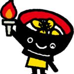 岩手国体バレーボール 少年男子/女子 2日目試合結果(ベスト8)