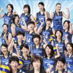 【FIVB世界クラブ女子選手権大会2016】 久光製薬スプリングスを応援しましょう!