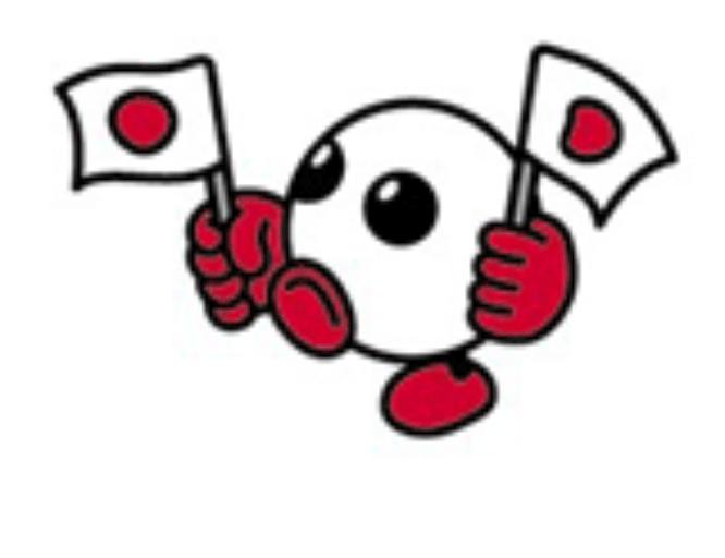 春高バレー 熊本県代表決定戦 女子試合結果(準々決勝、準決勝)