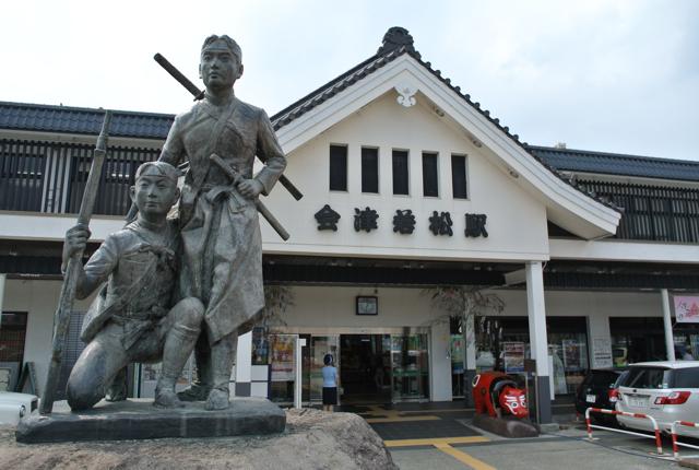春高バレー 福島県代表決定戦 男女試合結果