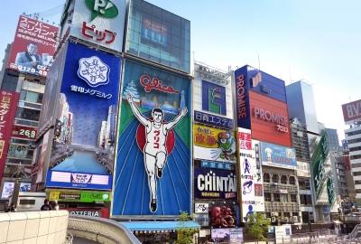 春高バレー 大阪府代表決定戦 男女試合結果