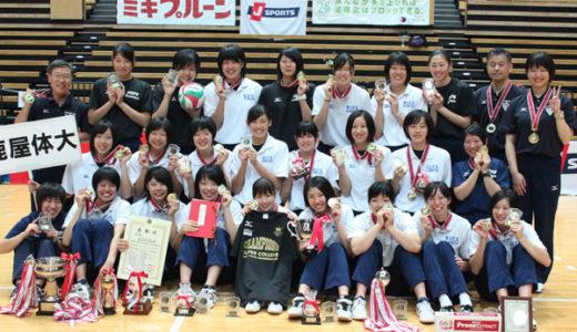 【2016男女大学王者はこの2チーム】全日本バレーボール大学男女選手権大会