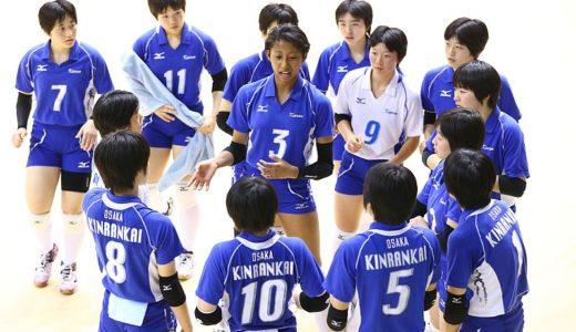 【春高バレー組合せ決定】第69回全日本バレーボール高等学校選手権大会