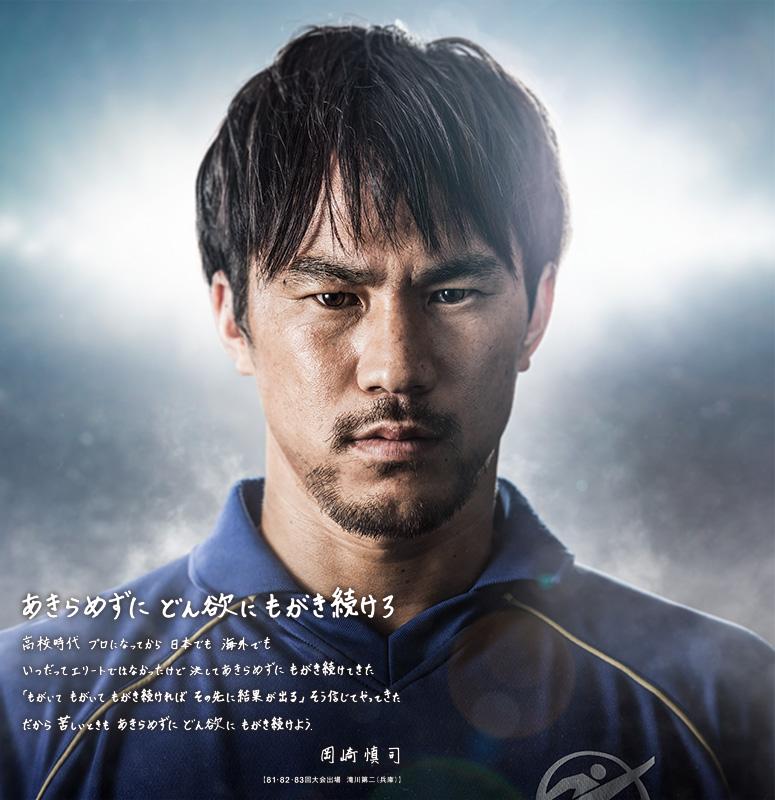 【試合結果】第95回 全国高校サッカー選手権大会2日目