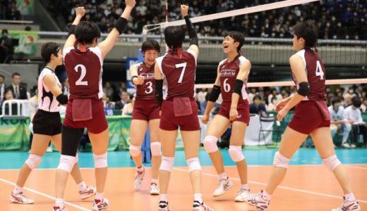 【春高バレー】第69回全日本バレーボール高等学校選手権大会 男女決勝戦試合結果&個人表彰