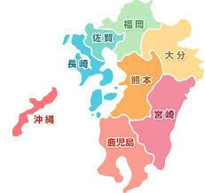 【試合結果速報】第27回 全九州選抜高等学校バレーボール大会